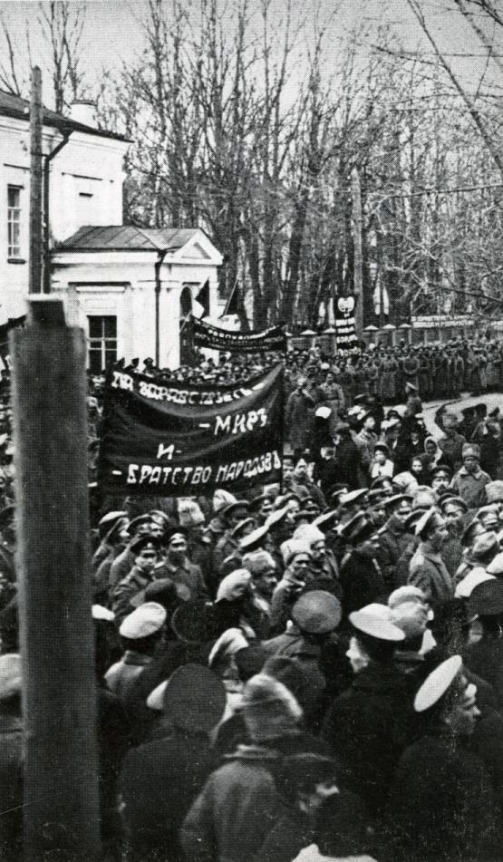 Февральская революция октябрьский